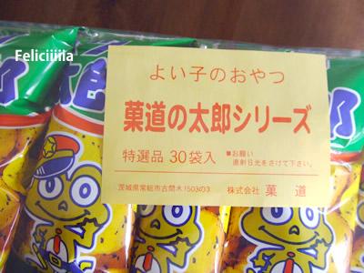 shitamachi019.jpg