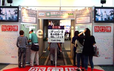 tabihaku02.jpg