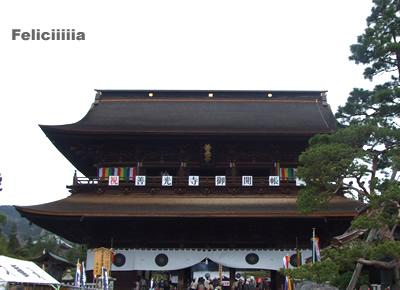 tenchizin001.jpg