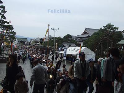 tenchizin002.jpg
