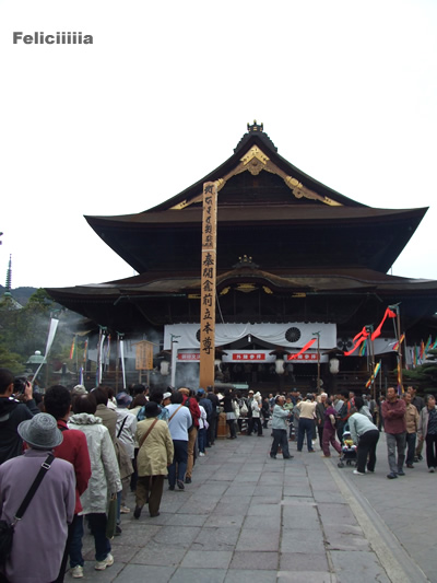 tenchizin003.jpg