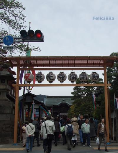 tenchizin004.jpg