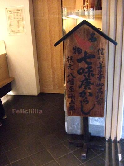 tenchizin012.jpg