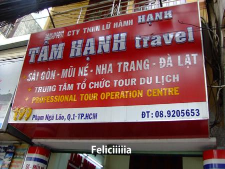 vietnam051.jpg