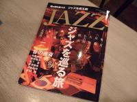 2008_0604DOUKU0071.jpg