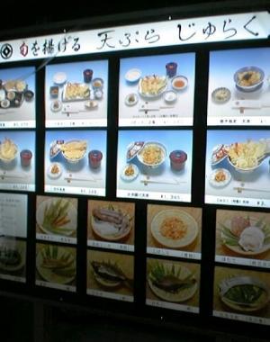 juraku2_convert_20090504140130.jpg