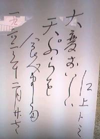 juraku3_convert_20090504140310.jpg
