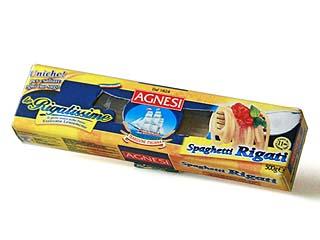 spaghetti_box.jpg