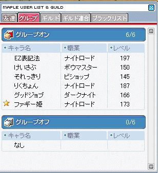 BG0101.jpg