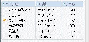 jyako0101.jpg