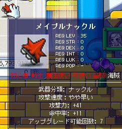 mbuki0918.jpg