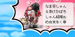 sakebu0914.jpg