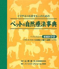 book_2_27.jpg