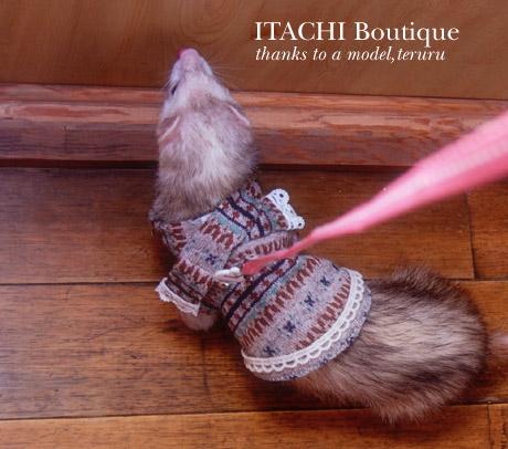 sweater01-5.jpg