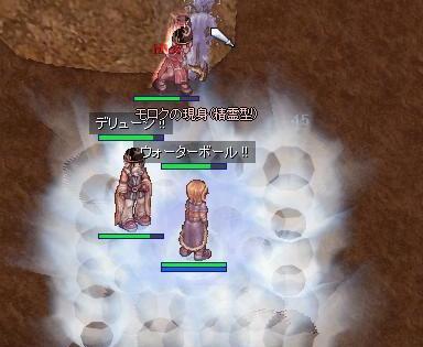 moroku.jpg