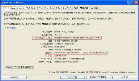 PC003.jpg