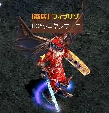 Screen(03_11-14_28)-0000002.jpg