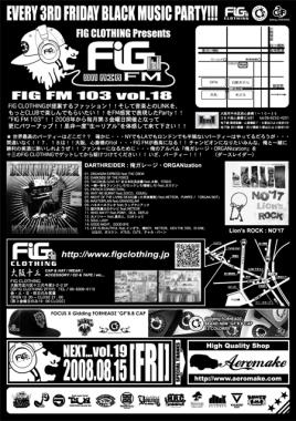 FIG FM vol18U