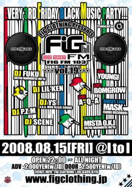 FIG FM vol19 O