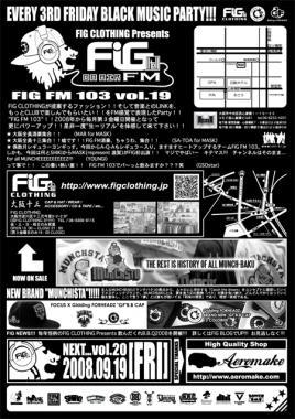 FIG FM vol19 U