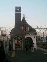 銚子電鉄駅