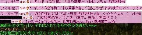 Maple0009_20090202164254.jpg