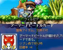 Maple0015_20090202164343.jpg