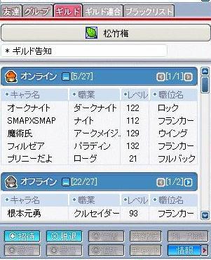 Maple0027_20090202172009.jpg