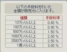Maple0035_20090202172439.jpg