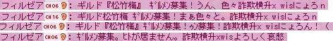 Maple0038_20090213181300.jpg