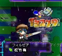 Maple0041_20090213181321.jpg