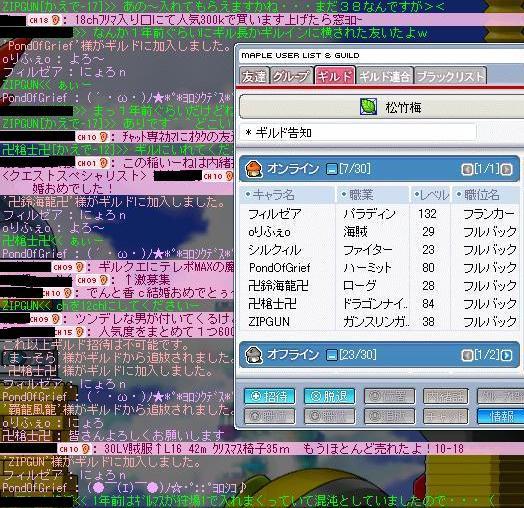 Maple0047_20090308172321.jpg
