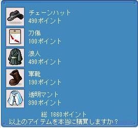 Maple0048_20090308172436.jpg