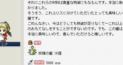 Maple0063_20090308174606.jpg