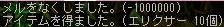 Maple0069_20090308174652.jpg
