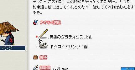 Maple0070_20090308174659.jpg
