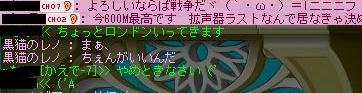 Maple0118_20090403151509.jpg