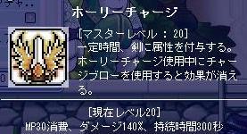 Maple0121_20090403151639.jpg
