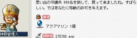 Maple0131_20090406174222.jpg