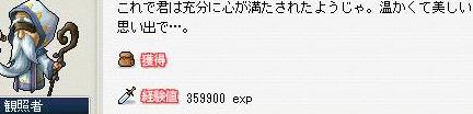 Maple0138_20090406174533.jpg