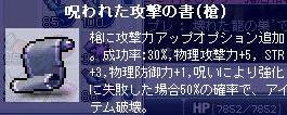 Maple0151.jpg