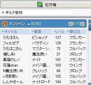 Maple0154.jpg