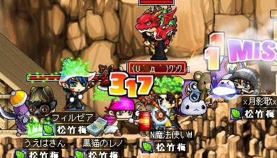 Maple0171.jpg