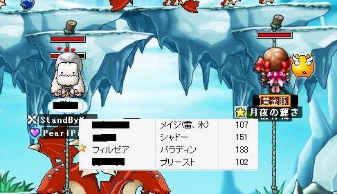 Maple0180_20090410200909.jpg
