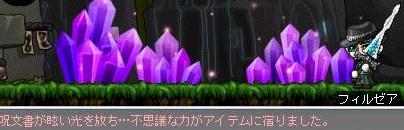 Maple0191_20090419184110.jpg