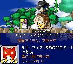 Maple0195_20090419184201.jpg