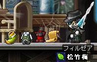 Maple0197_20090419184232.jpg