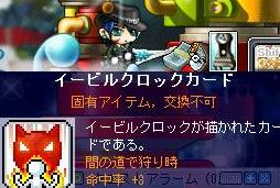 Maple0200_20090425202929.jpg