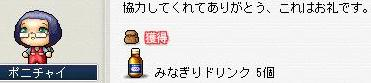 Maple0201_20090425203045.jpg