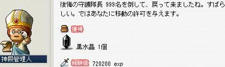 Maple0202_20090425203114.jpg